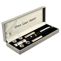 Фонарь-лазер зеленый 803-5, 5 насадок