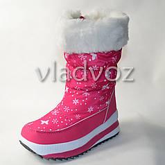 Модные дутики на зиму для девочки сапоги снежинки малиновые 32р.