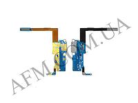 Шлейф (Flat cable) Samsung N900 Note 3/  N9000/  N9005/  N9006 с разъемом зарядки,   микрофоном