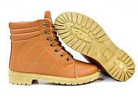 Модные,стильные ботинки