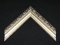 Багет пластиковый серебряный тонкий. Оформление вышивок, фотографий. Рама для иконы