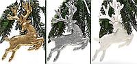 Новогоднее украшение бегущий Олень
