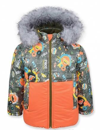 Детская зимняя куртка на мальчика ТИТАН оранж. р.104, фото 2