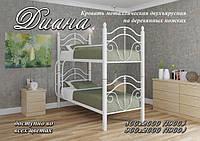 """Металлическая двухярусная кровать """"Диана"""" на деревянных ножках"""