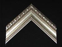 Багет серебристый пластиковый. Оформление картин, фото, икон