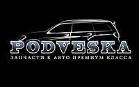 Пневмоподушки в Украине для Mercedes