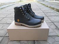 Женские зимние ботинки Timberland кожа мех