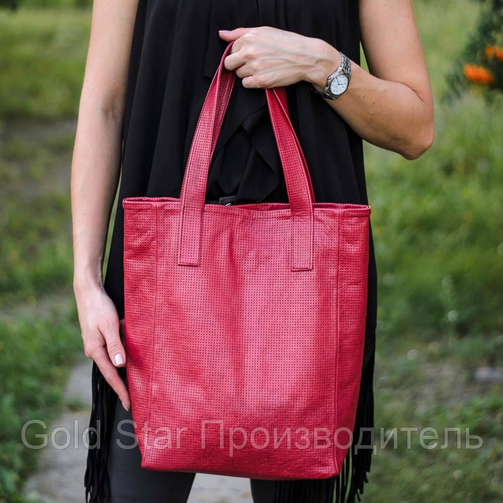 699b85d730f9 Кожаная сумка с перфорацией: продажа, цена в Ивано-Франковской ...