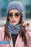 Комплект шапка + шарф труба  цвета синий бирюзовый и терракотовый, фото 8