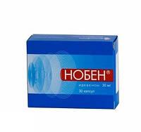 Нобен, капсулы 30 мг, 30 шт.