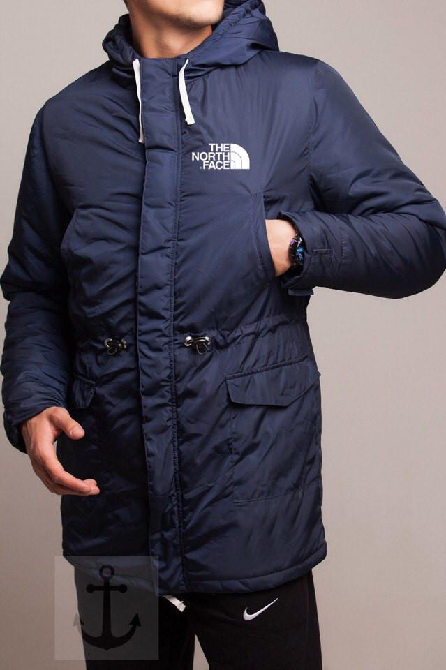Интернет Магазин Одежды Парка Зимняя Женская