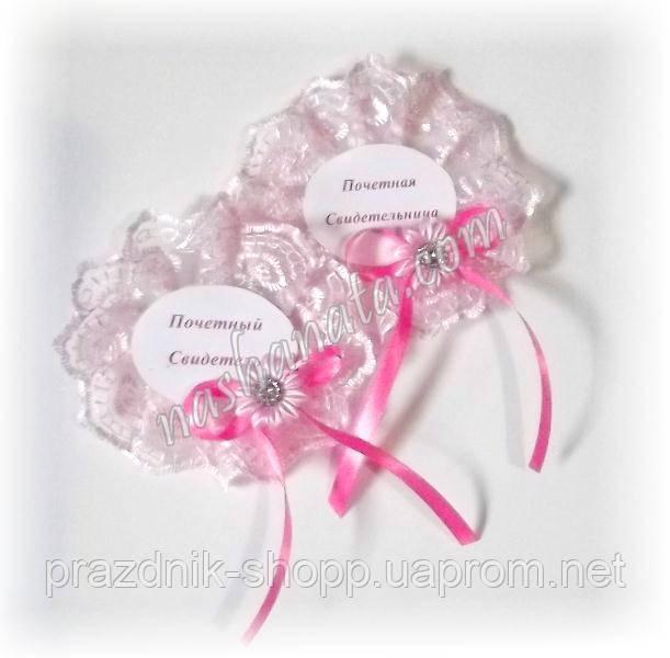 Значки для свидетелей, розовые.