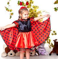 Детский карнавальный костюм Божья коровка 3-7 лет