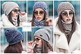 Комплект шапка + шарф труба  цвета синий бирюзовый и терракотовый, фото 3