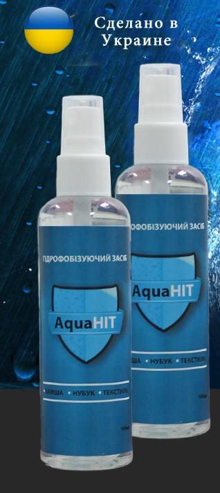 Новинка среди защитных средств AquaHit