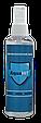 Пропитка-спрей AquaHit , фото 2