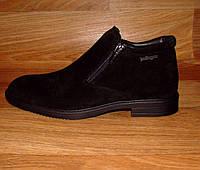 Зимние классические ботинки из замши