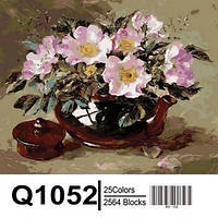 """Q1052 """"Шиповник в глиняном чайнике"""" Роспись по номерам на холсте 40х50см"""