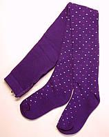 Колготки махровые фиолетовые в цветную точку для девочек