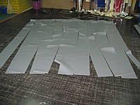 Полосовая шторы из ПВХ для разделения территории