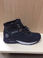 Зимние мужские ботинки timberland