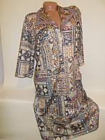 Платье женское № 1564