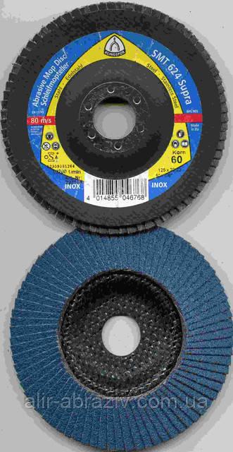 Шлифовальные лепестковые диски.