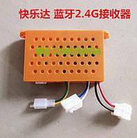 Блок управления детского электромобиля 2.4GHz оранжевый 3 штекера