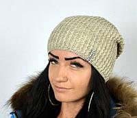 """Удлиненная женская шапка """"Оникс"""" бежевый. Шапки женские."""