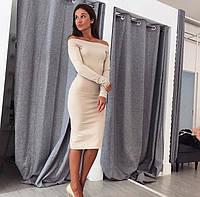 Платье миди спущенные плечи