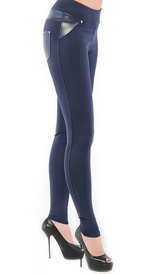 Женские лосины больших размеров 10120 синие