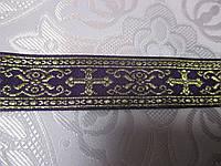 Тасьма галун церковна фіолетова з  люрексом золото 2,5 см