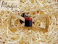Деревянная бабочка Классик резная серо-розовая клетка