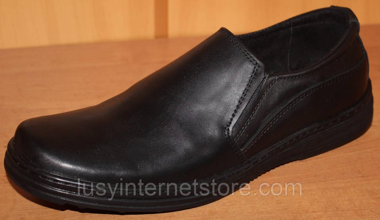 Мужские туфли из кожи черные от производителя модель АМТ100.