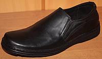 Мужские туфли из кожи черные, туфли мужские из натуральной кожи от производителя модель АМТ100.