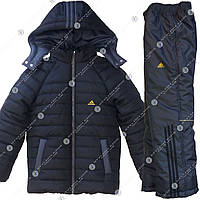 Зимний подростковый костюм адидас для мальчиков купить в интернет магазине.Купить зимний спортивный костюм .