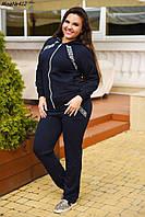 Женский спортивный костюм двухнитка Большие размеры 50-58 NMбат412