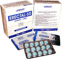 Таблетки Эректал 50.Афродизиак с лечебным эффектом