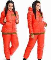 Зимний спортивный костюм.