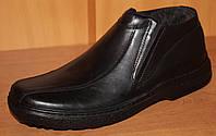 Ботинки мужские зимние из натуральной кожи на резинке, ботинки зимние кожа от производителя модель АМ500