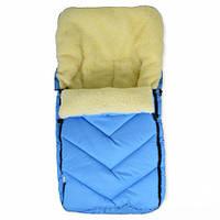 Зимний детский конверт на меху в санки коляску, голубой