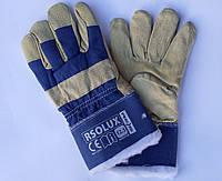Перчатки спилковые комбинированные утепленные REIS RSO LUX (спилок+х/б), фото 1
