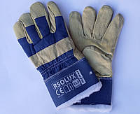 Перчатки спилковые комбинированные утепленные REIS RSO LUX (спилок+х/б)