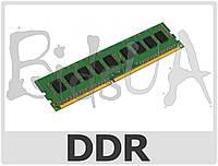 ♦ DDR 1-Gb 400-MHz - OEM - Полная совместимость - Гарантия ♦