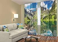 """ФотоШторы """"Великие горы"""" 2,5м*2,6м (2 полотна по 1,30м), тесьма"""