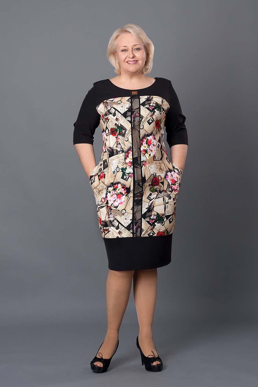 6dab7b15940f479 Платье новинка Лилит повседневное больших размеров красивое модели в  размерах 52, 54, 56,