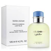 Тестер DOLCE & GABBANA LIGHT BLUE POUR HOMME