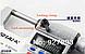 Микрометр электронный 0-25мм SHAHE 5203-25A, фото 8