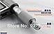 Микрометр электронный 0-25мм SHAHE 5203-25A, фото 9
