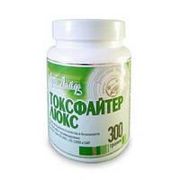 Токсфайтер-люкс - высокоэффективный комплексный энтеросорбент на основе растительных компонентов.